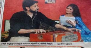 Manomoy Bhattacharya in ABP