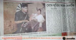 Manna Dey, Mamata Banerjee in Aajkal