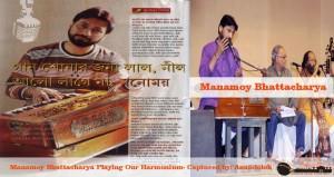 Manamoy Bhattacharya in Anandolok