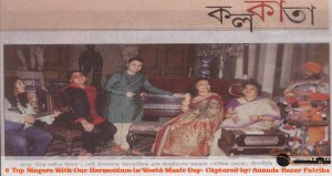 Ananda Bazar's Page With Singers